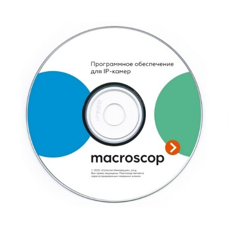 ПО Macroscop ML